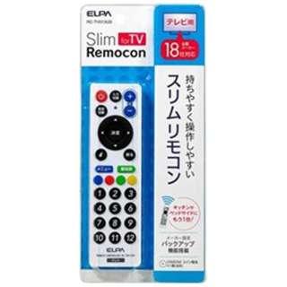テレビ用スリムリモコン RC-TV013UD
