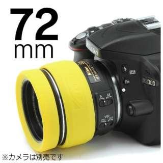 レンズリム72mm (イエロー)