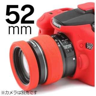 レンズリム52mm (レッド)