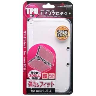 new 3DSLL用 TPUプロテクト(クリア)【New3DS LL】