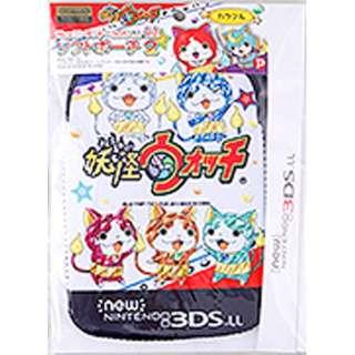 妖怪ウォッチ new NINTENDO 3DS LL対応 ソフトポーチ2 カラフル Ver.【New3DS LL】