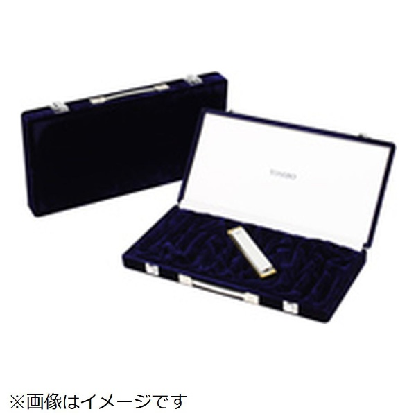 高級ハーモニカ・ハードケース(12本用) NO. HC-12S【受発注・受注生産商品】