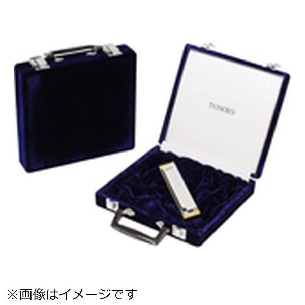 高級ハーモニカ・ハードケース(6本用) NO. HC-6S【受発注・受注生産商品】