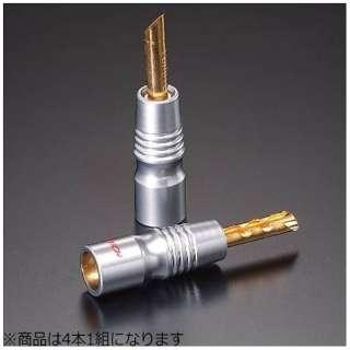 バナナプラグ(4本1組/24k金メッキ処理) FP-200B(G)