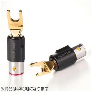 Yラグ端子(4本1組/24K金メッキ処理) FT-211(G)
