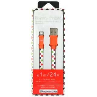 [ライトニング] ケーブル 充電・転送 (1m・水玉1)MFi認証 CK-LD01 [1.0m]