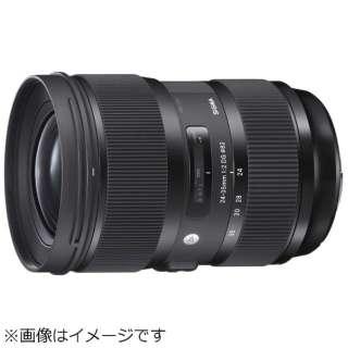 カメラレンズ 24-35mm F2 DG HSM Art ブラック [シグマ /ズームレンズ]