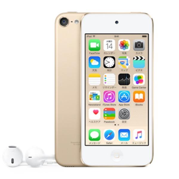 アップル iPod touch 32GB 第6世代 2015年モデル MKHT2J/A デジタルオーディオプレーヤー