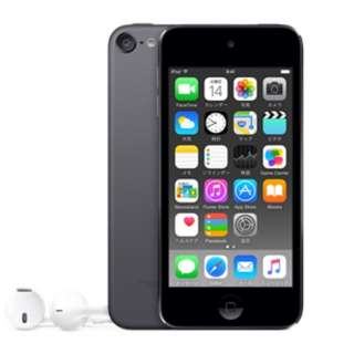 iPod touch 【第6世代 2015年モデル】 32GB スペースグレイ MKJ02J/A