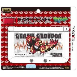 ハードカバー for ニンテンドー3DS LL ゲンシグラードン【3DS LL】