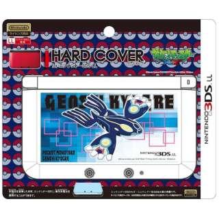 ハードカバー for ニンテンドー3DS LL ゲンシカイオーガ【3DS LL】