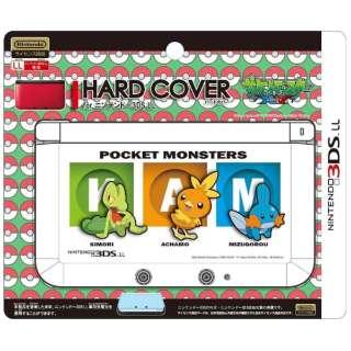 ハードカバー for ニンテンドー3DS LL キモリ・アチャモ・ミズゴロウ【3DS LL】