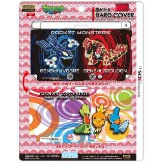 着せ替えハードカバー for ニンテンドー3DS LL 同心円【3DS LL】