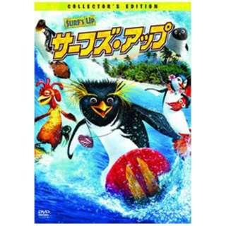 サーフズ・アップ コレクターズ・エディション 【DVD】