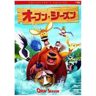 オープン・シーズン コレクターズ・エディション 【DVD】