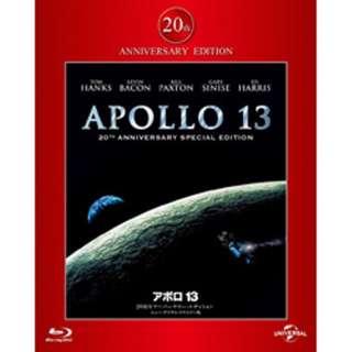 アポロ13 20周年アニバーサリー・エディション ニュー・デジタル・リマスター版 初回生産限定 【ブルーレイ ソフト】