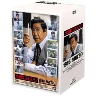 太陽にほえろ! 1986+PART2 DVD-BOX 【DVD】