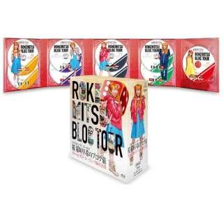 ロケみつ ザ・ワールド 桜 稲垣早希のブログ旅 Blu-ray BOX ヨーロッパ編完全版 【ブルーレイ ソフト】