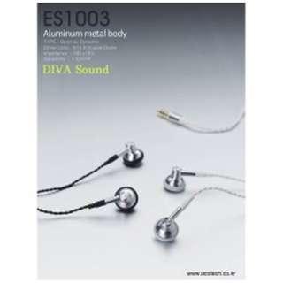 イヤホン インナーイヤー型 Fascinate Xanadu Silver ES1003FX [φ3.5mm ミニプラグ]