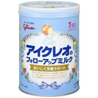 【アイクレオ】フォローアップミルク 820g〔ミルク〕