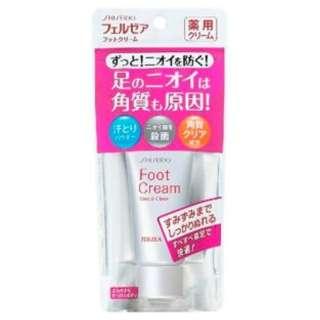 フェルゼア 薬用フットクリーム 35g 医薬部外品