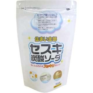 セスキ炭酸ソーダ〔キッチン用洗剤〕