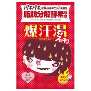 爆汗湯 ホットアロマの香り (60g) [入浴剤]