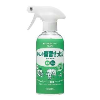暮らしの重曹せっけん泡スプレー(230ml)〔キッチン用洗剤〕
