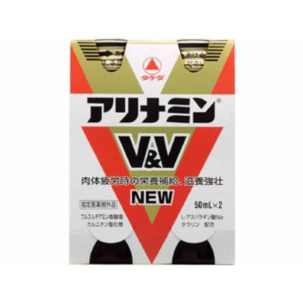 アリナミンV&V NEW 50ml×2本