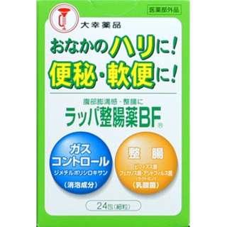 ラッパ整腸薬BF(24包)【医薬部外品】