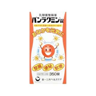 パンラクミン錠(350錠)【医薬部外品】