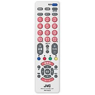 テレビ用リモコン RM-A533-WP(ホワイトピンク)