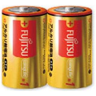 LR20FL-2S 単1電池 LongLife(ロングライフ) [2本 /アルカリ]