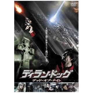 ディラン・ドッグ デッド・オブ・ナイト 【DVD】