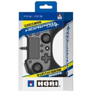 ホリパッドFPSプラス for PlayStation 4 ブラック【PS4】
