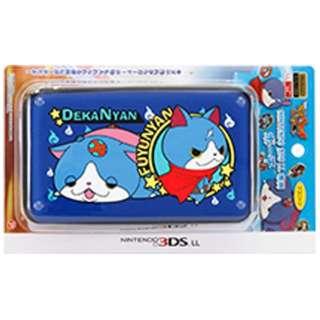 映画妖怪ウォッチ ニンテンドー3DS LL専用ポーチ フユニャン【3DS LL】