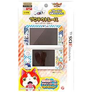 映画妖怪ウォッチ ニンテンドー3DS LL専用プロテクトシール レインボーブルー【3DS LL】