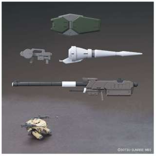 HG 1/144 MSオプションセット1&CGSモビルワーカー【機動戦士ガンダム 鉄血のオルフェンズ】