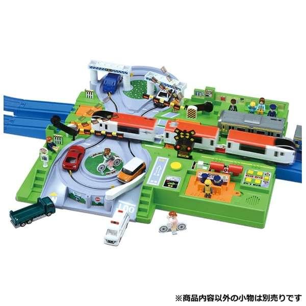 プラレール トミカと遊ぼう! DX 踏切ステーション