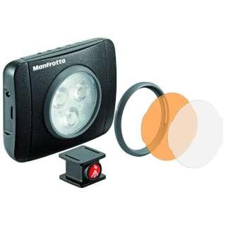 LUMI LEDライト 220 lux  PLAY MLUMIPL-BK