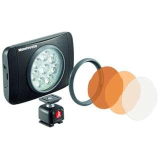 LUMI LEDライト 550 lux  MUSE MLUMIMU-BK