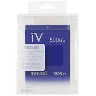 M-VDRS500G.E.BL iV-DR(アイヴィ) カラーシリーズ ブルー [500GB /1個]