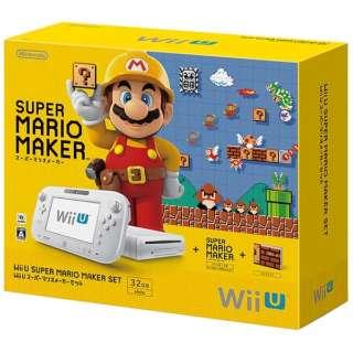 Wii U (ウィーユー) スーパーマリオメーカー セット [ゲーム機本体]