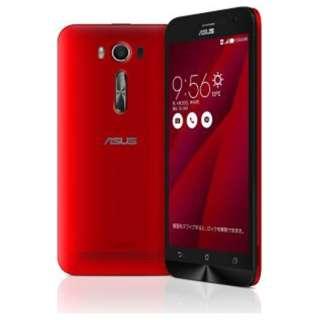 Zenfone 2 Laserレッド「ZE500KL-RD16」 Snapdragon 410 Android 5.0・5型ワイド・メモリ/ストレージ:2GB/16GB microSIMx2 SIMフリースマートフォン