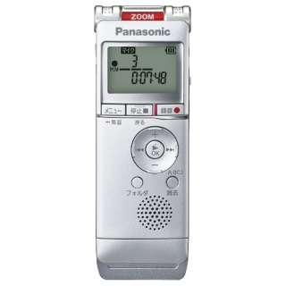 RR-XS360 ICレコーダー シルバー [4GB]