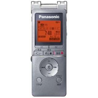 RR-XS460 ICレコーダー シルバー [4GB /ワイドFM対応]