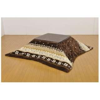 こたつ布団 ペウラ [対応天板サイズ:約75×75cm /正方形][生産完了品 在庫限り]