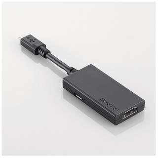 [MHL対応・micro USB]MHL変換アダプタ (2.5cm・ブラック)DH-MHL3AD01BK [0.25m]