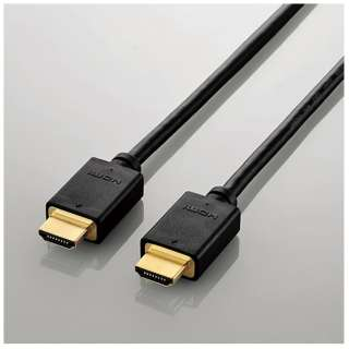 DH-HD14E207BK HDMIケーブル ブラック [0.7m /HDMI⇔HDMI /スタンダードタイプ /イーサネット対応]