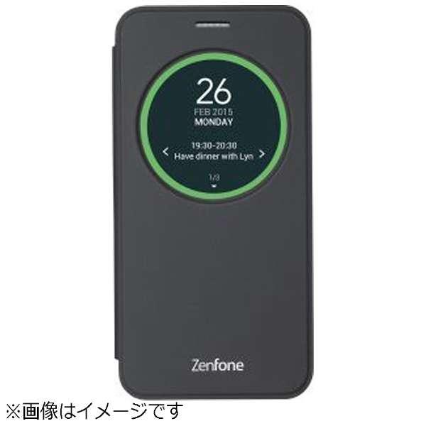 info for d09d3 6c770 ビックカメラ.com - 【純正】 ZenFone 2 Laser(ZE500KL)用 View Flip Cover ブラック  90AC00G0-BCV013